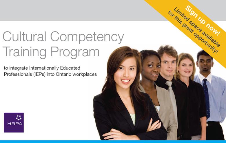 Contoh promosi training berbasis kompetensi [sumber : http://www.hrpa.ca/]