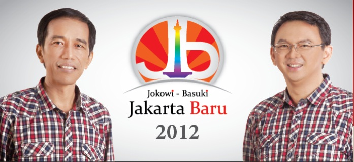 Poster kampanye Jakarta Baru 2012